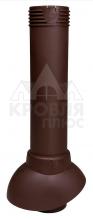 Вентиляционный выход канализационного стояка 110/500 (коричневый)