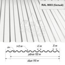 НС-10 Белый (RAL 9003) полиэстер т. 0,4 мм