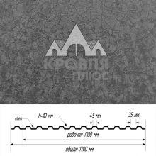 Профнастил НС-10 Серый Графит (RAL 7024) HGM (high gloss matt) Корея