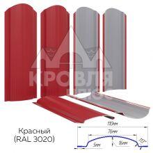 Штакетник фигурный 11 см Красный (RAL 3020)