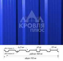 Профнастил НС-21 Синий ультрамарин (RAL 5002) полиэстер т. 0,45 мм