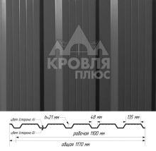 Профнастил НС-21 Серый графит (RAL 7024) полиэстер т. 0,45 мм