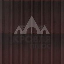 Черепица Ондулин коричневая 1,95х0,95 м