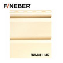 Сайдинг FineBer ДАЧНЫЙ Лимонник (0,205 х 3,05) 0,625 м2, (уп. 18 шт)
