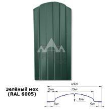 Штакетник полукруглый 11 см Зелёный мох (RAL 6005)
