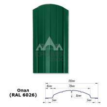 Штакетник полукруглый 11 см Опал (RAL 6026)