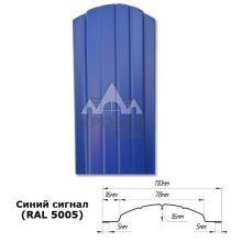 Штакетник полукруглый 11 см Синий сигнал (RAL 5005)