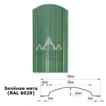 Штакетник полукруглый 11 см Зелёная мята (RAL 6029)