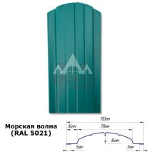 Штакетник полукруглый 11 см Морская волна (RAL 5021)