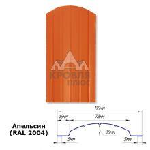 Штакетник полукруглый 11 см Апельсин (RAL 2004)