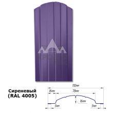 Штакетник полукруглый 11 см Сиреневый (RAL 4005)