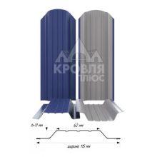 Штакетник широкий металлический Синий ультрамарин (RAL 5002)