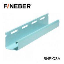 J-Профиль FineBer Бирюза 3,66 м
