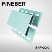 Н-профиль соединительная планка FineBer Бирюза 3,05 м