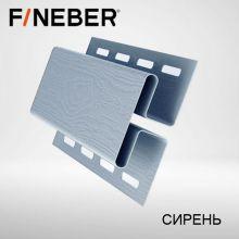 Н-профиль соединительная планка FineBer Сирень 3,05 м