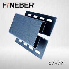 Н-профиль соединительная планка FineBer Синий 3,05 м