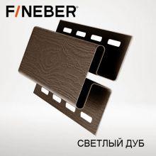Н-профиль соединительная планка FineBer Светлый дуб 3,05 м