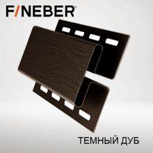 Н-профиль соединительная планка FineBer Темный дуб 3,05 м