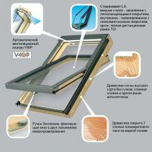 Окно Fakro FTP-V L3 (ПРОФИ триплекс с легкоочищающимся покрытием)