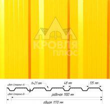 Профнастил НС-21 Желтый (RAL 1018) полиэстер т. 0,45 мм