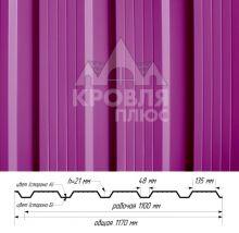 Профнастил НС-21 Пурпурный (RAL 4006) полиэстер т. 0,45 мм
