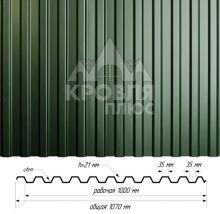 С-21 Зелёный мох (RAL 6005) полиэстер т. 0,45 мм