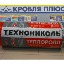 Теплоролл Мат ТН-30 100х1200х5000 (6 кв. м; 0,6 куб.)