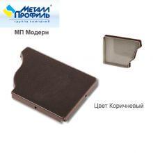 Заглушка для желоба левая 120х86 МП Модерн, коричневый